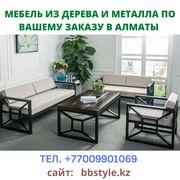 Любая мебель на заказ в Алматы,   77009901069